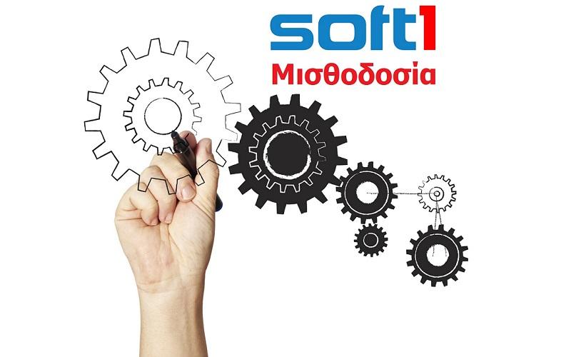 SoftOne: Soft1 Payroll