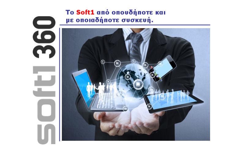SoftOne 360