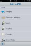SoftOne: Soft1 Mobile CRM mCRM
